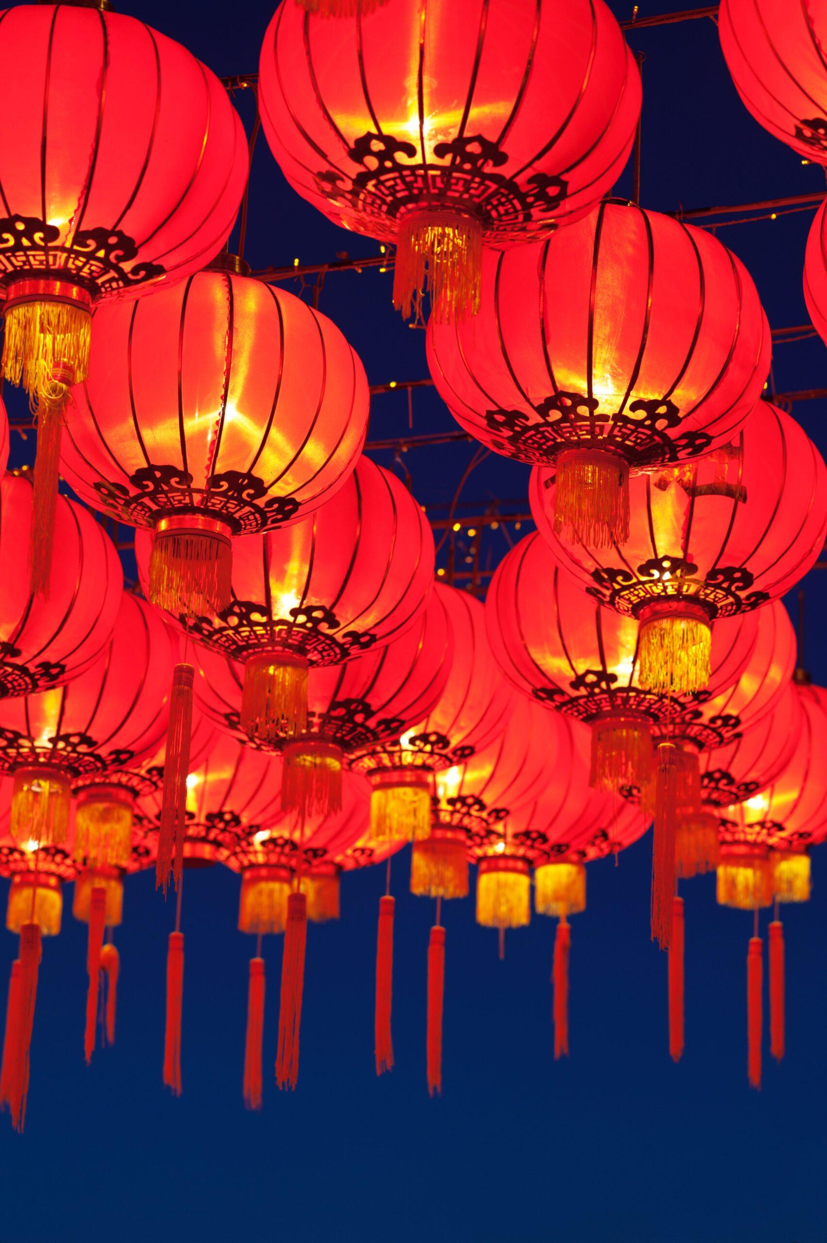 恭喜发财 – Happy Lunar New Year